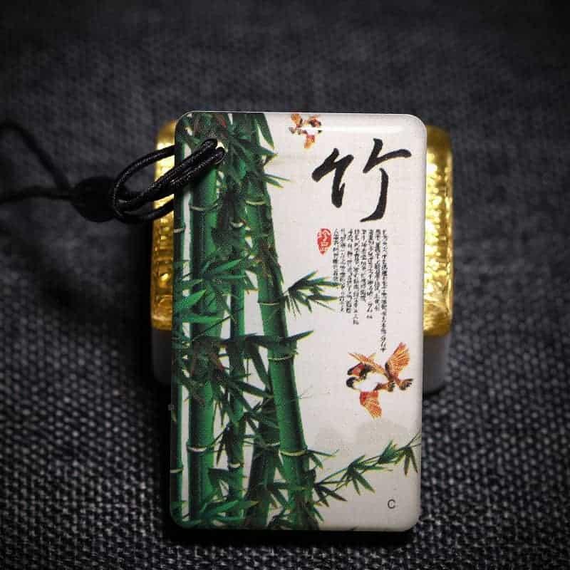 Samsung Digital Door Lock RFID Tag – Bamboo