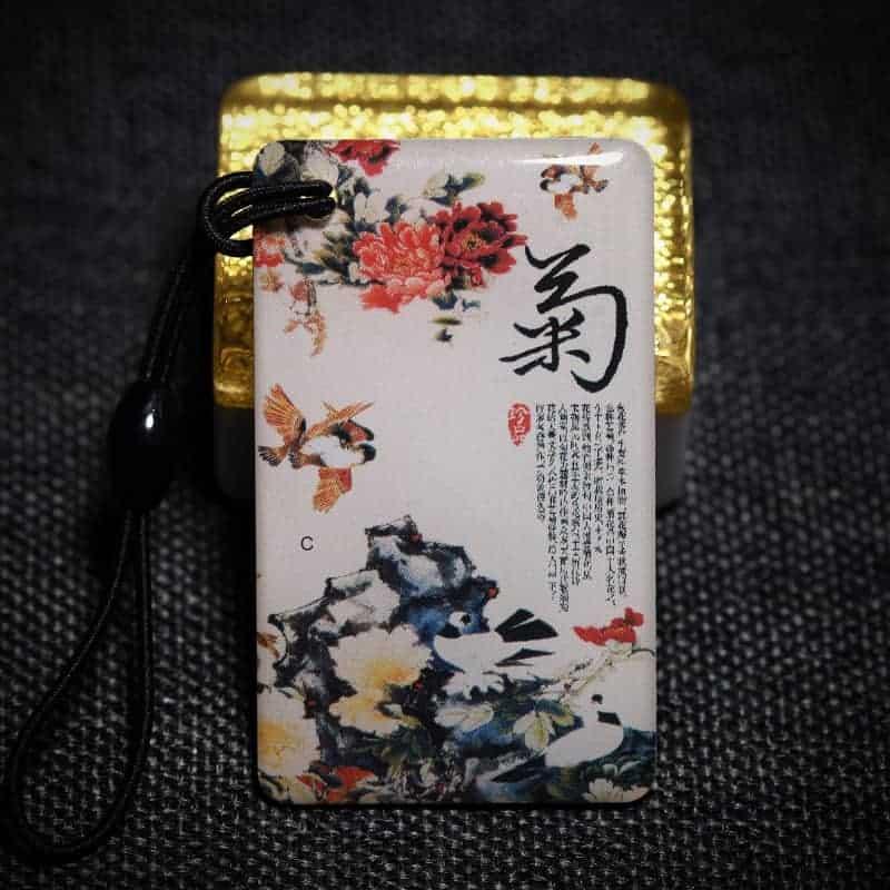 Samsung Digital Door Lock RFID Tag – chrysanthemum